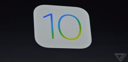 سیستم عامل iOS نسخه ۱۰ با امکان جدید رونمایی شد
