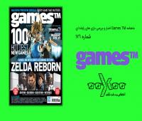دانلود مجله گیمز تی ام (Games TM) - شماره #۱۷۶