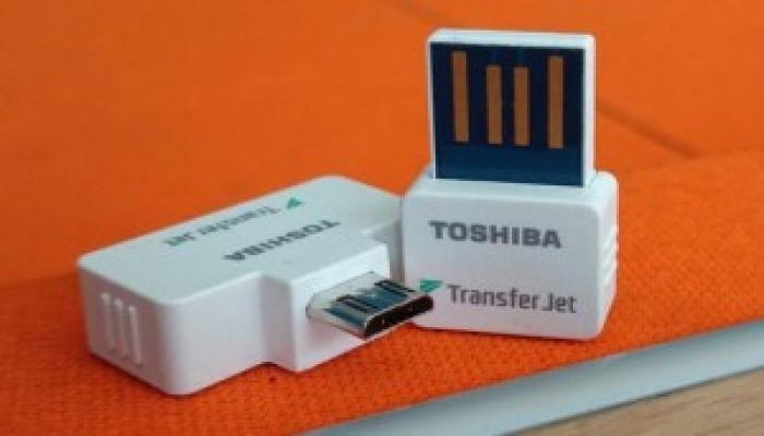 بلوتوث ، وای فای و NFC را فراموش کنید ، ترنسفرجت غوغا می کند!!!