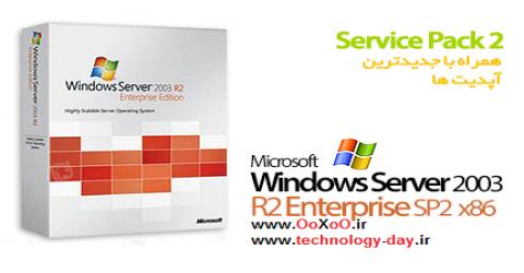 دانلود Windows Server 2003 R2 Enterprise SP2 x86 Integrated January 2014 - ویندوز سرور ۲۰۰۳ سرویس پک دو همراه با جدیدترین آپدیتها