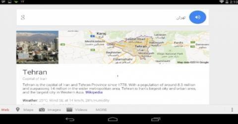 فناوری :تبدیل گفتار به نوشتار زبان فارسی در سرویسهای گوگل میسر شد