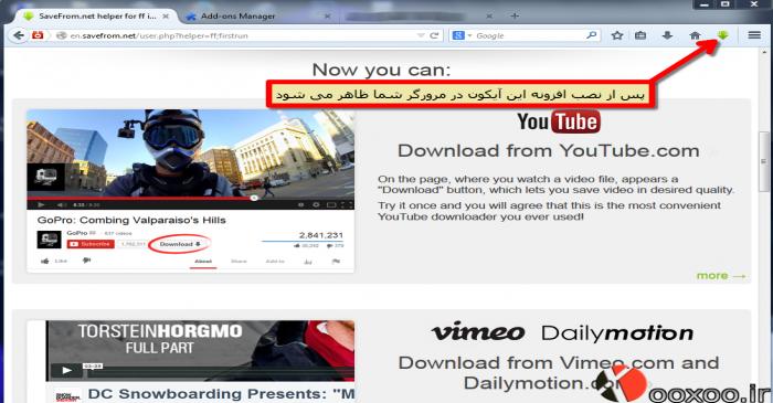 نرم افزار دانلود از YouTube