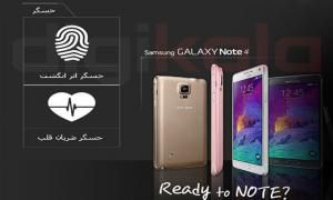 اینفوگرافی Samsung Galaxy note 4