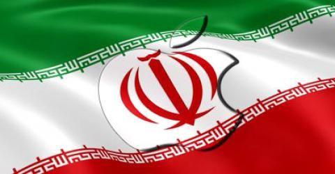 آیا اپل رسماً وارد بازار ایران خواهد شد؟
