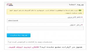 رسمی شدن کانال آپارات ooxoo