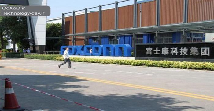 فاکس کان کارخانه ای به قیمت ۲٫۹۲ میلیارد دلاری برای تولید سافایر اپل تاسیس کرد