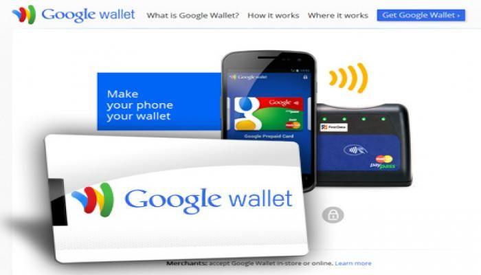 خبر جدید گوگل : انگلیسی ها از طریق جیمیل میتوانند پول انتقال دهند