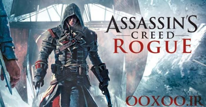 تاریخ انتشار Assassin's Creed: Rogue مشخص شد