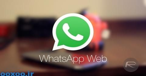 امکان استفاده از واتساپ در فایرفاکس و اپرا هم میسر شد