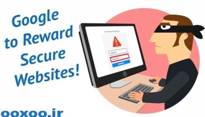 پاداش جدید گوگل به کارشناسان امنیتی