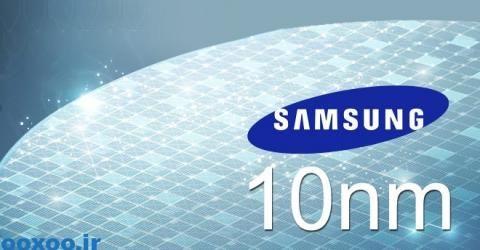 شرکت سامسونگ گام اول برای ساختن CPU های ۱۰ نانومتری