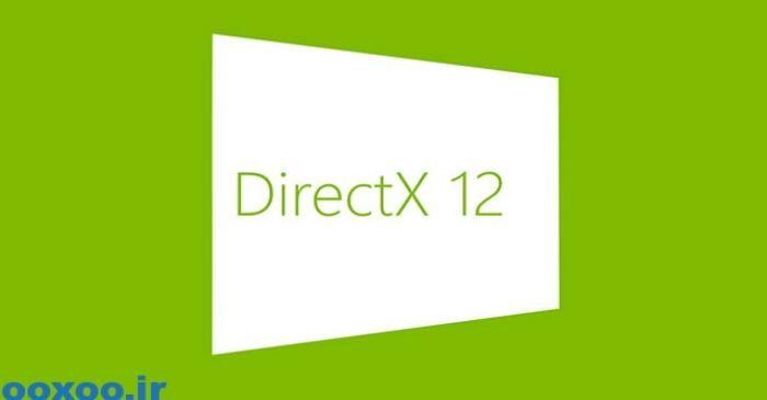با Direcx 12 می توانید از کارت گرافیک های مختلف همزمان استفاده کنید