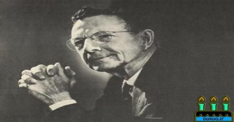 روز بزرگداشت ویلیام دی کولیج فیزیک دان