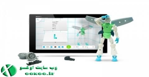 اپلیکیشن جدید Autodesk