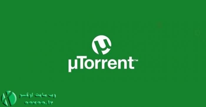 uTorrent از منابع سیستم شما برای بدست آوردن بیتکوین سوءاستفاده میکند!