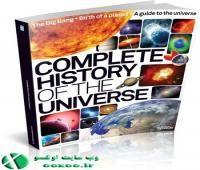 دانلود کنید : مجله All About Space Vol.1 2015