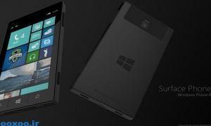 آیا مایکروسافت در حال طراحی گوشی با برند سرفیس است؟