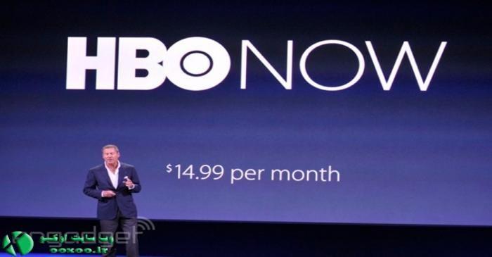 سرویس HBO Now برای دستگاههای اپل راهاندازی میشود