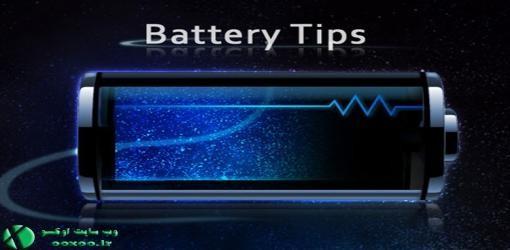 توصیه های سامسونگ برای استفاده از باتری و شارژر