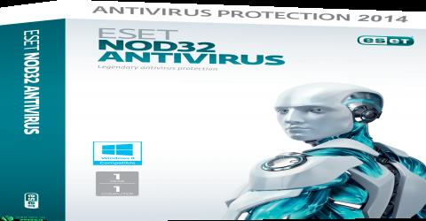 با بهترین آنتی ویروس آشنا شوید+دانلود