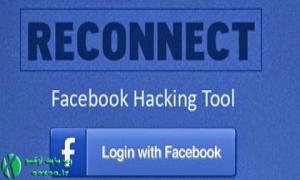 لج و لجبازی هکرها و فیسبوک