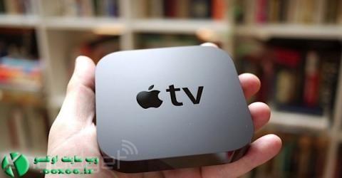 به زودی Apple TV جدید معرفی خواهد شد