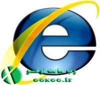 مایکروسافت در حال کوبیدن آخرین میخ های تابوت مرورگر اینترنت اکسپلورر