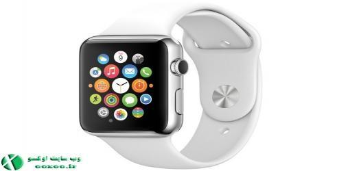 ساعت هوشمند Apple Watch چقدر می فروشد؟
