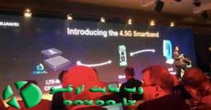 رونمایی هواوی از اولین دستبند هوشمند LTE با پشتیبانی از شبکه ۴.۵G این شرکت!