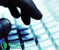 وب سایت گیت هاب تحت شدیدترین حملات DDoS