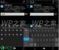 تصاویر بیشتری از محیط سیستم عامل ویندوز ۱۰ موبایل منتشر شد