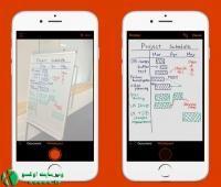 Office Lens را برای iOS و اندروید خود نصب کنید!