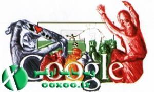 پک لوگو های ورزشی گوگل