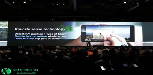 تمام ویژگیهای جدید گوشی P8 هوآوی