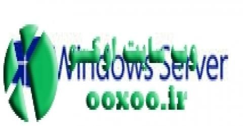 مایکروسافت : نسخه بعدی پیشنمایش ویندوز سرور ۲۰۱۶ ماه می منتشر می شود.