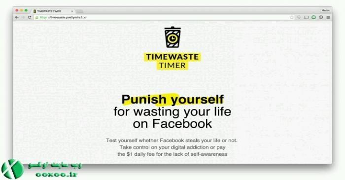 راه جدیدی برای تنبیه کاربرانی که بیش از یک ساعت در فیسبوک هستند!