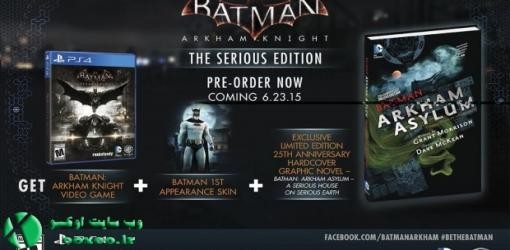 رونمایی از نسخه استثنائی جدید Batman: Arkham Knight