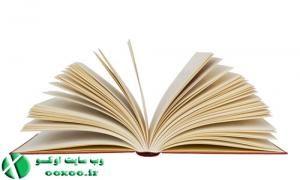 کتاب های بازی سازی دانشجویی در نمایشگاه کتاب رونمایی شد