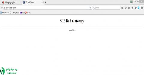 مشکل در سرور p30download