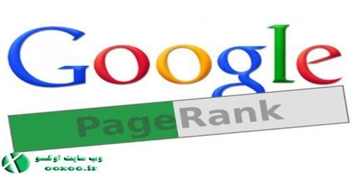 آمار گوگل : لیست ۱۰ سایت پیج رنک بالا