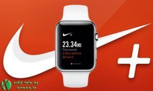 نرمافزارهای جذاب حاصل همکاری Apple و Nike
