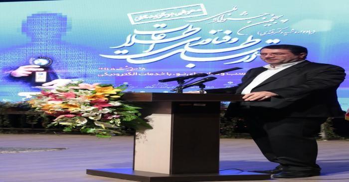 رییس کمیسیون صنایع و معادن مجلس شورای اسلامی : فناوری اطلاعات و ارتباطات در بهبود فضای کسب و کار در کشور نقش بسزایی دارد