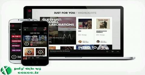 جزئیاتی از IOS 9 اپل منتشر شد