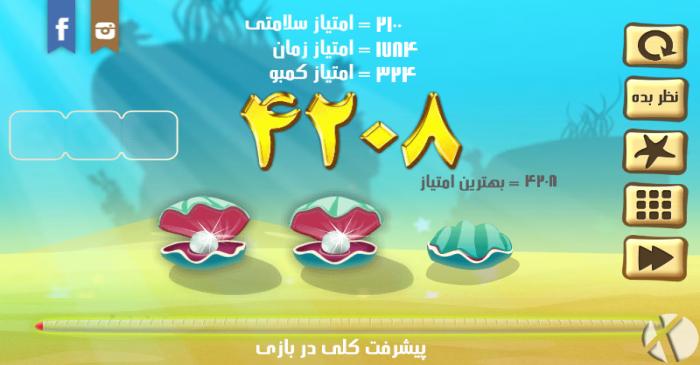 بررسی بازی اندروید ایرانی ستاره شگفت انگیز - اوکسا