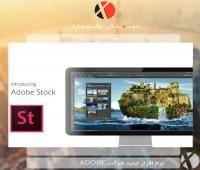 کمپانی Adobe از سرویس Stock برای تهیه تصاویر آرشیوی پرده برداشت