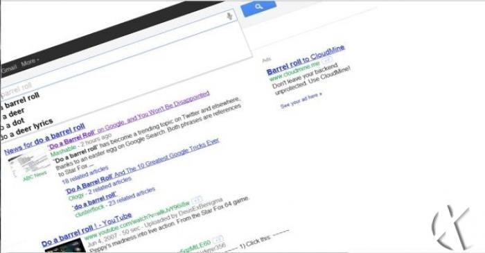 چرخش ۳۶۰ درجه ای با گوگل!