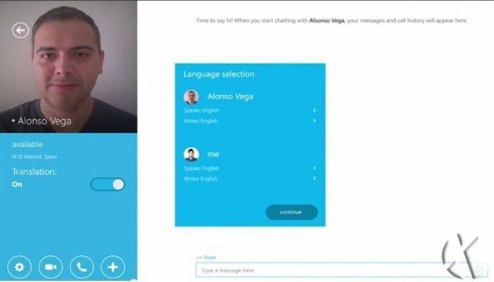 منتظر اضافه شدن مترجم اسکایپ در تابستان باشید !