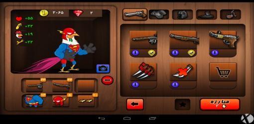 بررسی بازی آنلاین خروس جنگی - اوکسا