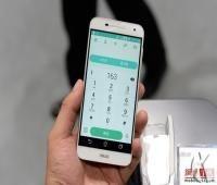 Asus از جدیدترین گوشی خود رونمایی کرد