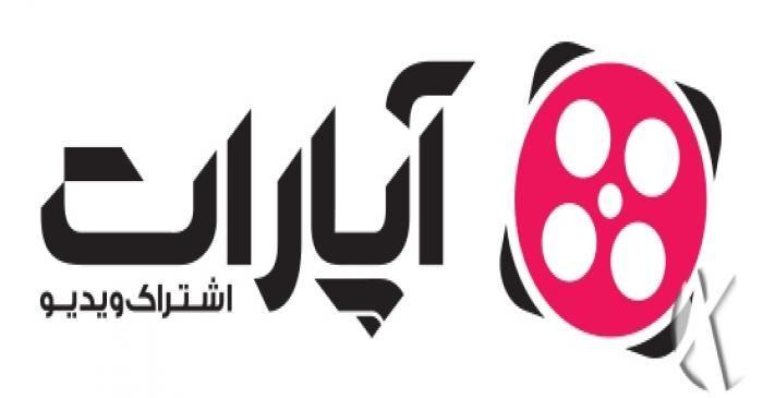 آپارات برای ای پی های خارج کشور از دسترس خارج شد - حل شد